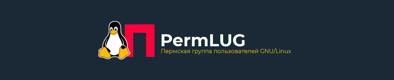 PermLUG